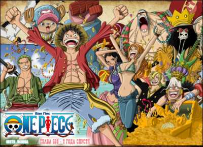 Quipage 2 ans plus tard one piece - Image one piece 2 ans plus tard ...